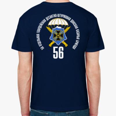 56 гв. ОДШБР