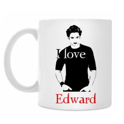 Кружка I love Edward