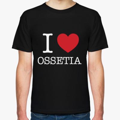Футболка  I love Ossetia