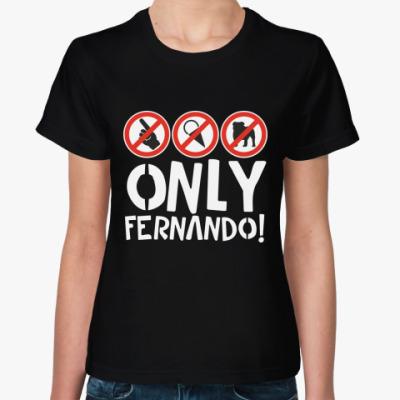 Женская футболка Only Fernando