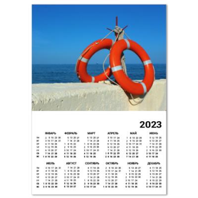 Календарь Море, море...