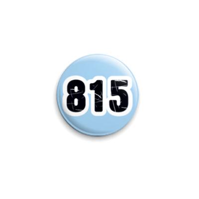 Значок 25мм  815