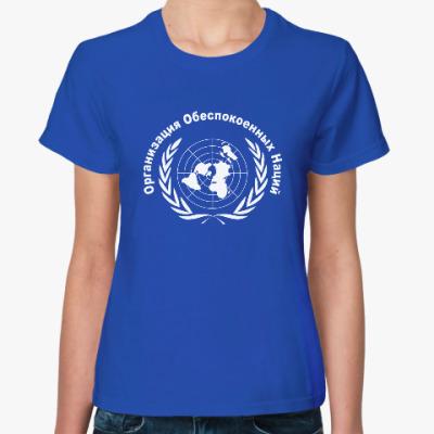 Женская футболка Организация Обеспокоенных Наций