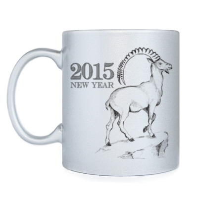 Кружка 2015 New Year