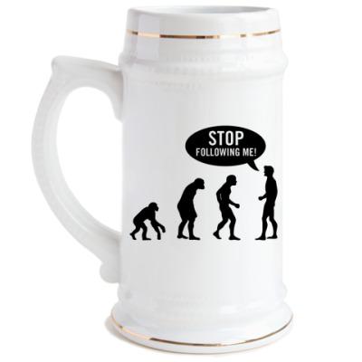 Пивная кружка Эволюция