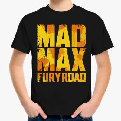Детская футболка Безумный Макс : дорога ярости