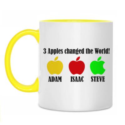 Кружка 3 яблока изменили мир