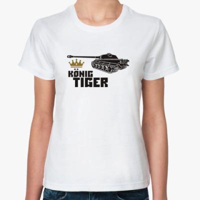 Классическая футболка Королевский Тигр