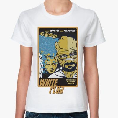Классическая футболка Breaking Bad - Fight Club