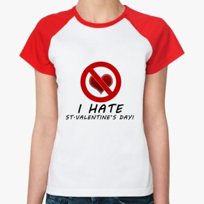 Женская футболка реглан Антивалентинка