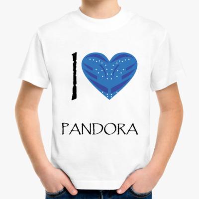 Детская футболка I love Pandora