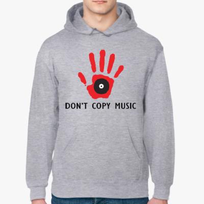 Толстовка худи Dont Copy Music