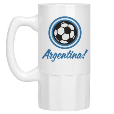 Пивная кружка Аргентина