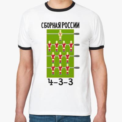 Футболка Ringer-T Сборная России