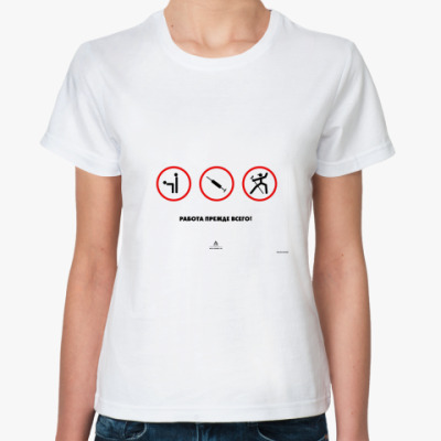 Классическая футболка Работа прежде всего!