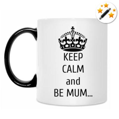 Кружка-хамелеон Keep calm and be mum