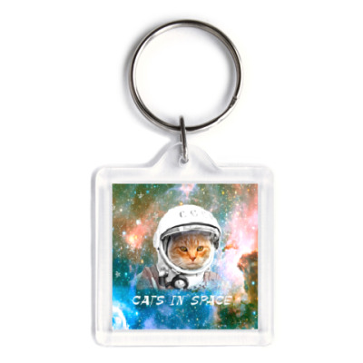 Брелок котейка космонавт