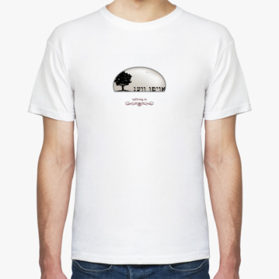 """Футболка  футболка """"Oyfn Veg"""""""