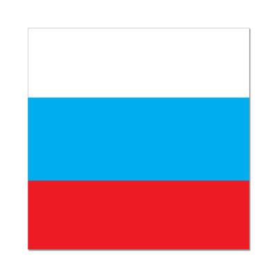 Наклейка (стикер)  Россия, Russia