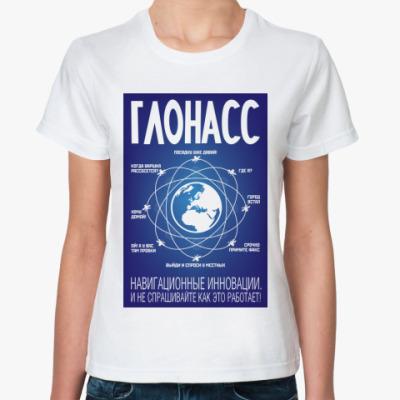 Классическая футболка Глонасс