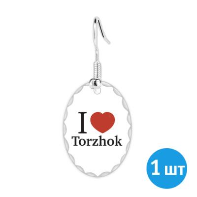 Я люблю Торжок