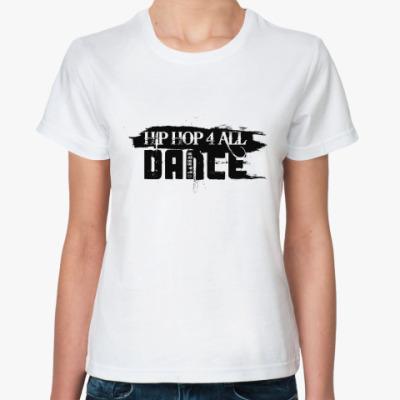 Классическая футболка Hip Hop 4 All