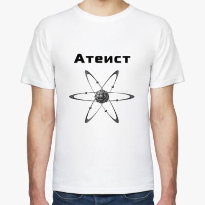 Футболка Атеист
