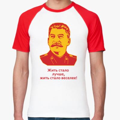 Футболка реглан Сталин