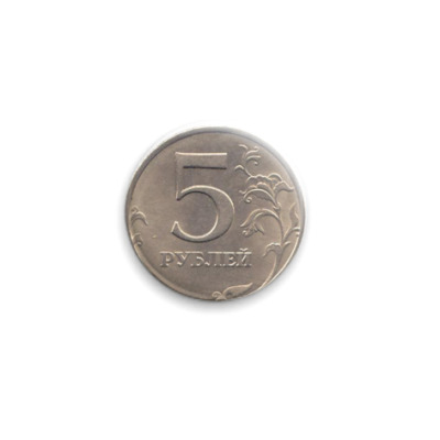 Значок 25мм '5 рублей'
