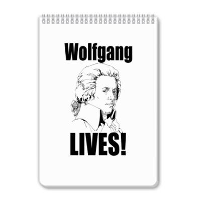 Блокнот Wolfgang LIVES!