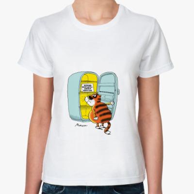 Классическая футболка ПОХУДЕТЬ