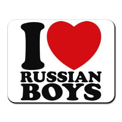 Коврик для мыши Люблю русских парней