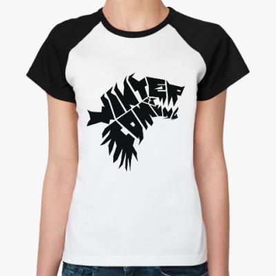 Женская футболка реглан Winter is coming Зима близко