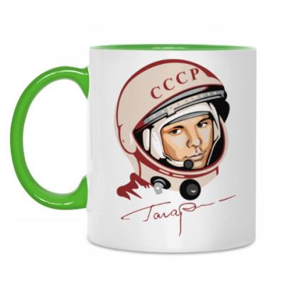 Кружка Гагарин . Первый в космосе