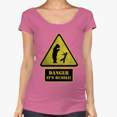 Футболка для беременных Danger It's Russia