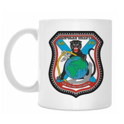 Кружка Морская пехота БФ