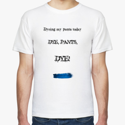 Футболка Dye, Pants!!