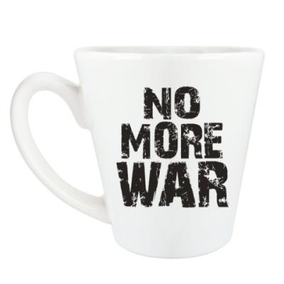 Чашка Латте Нет войне