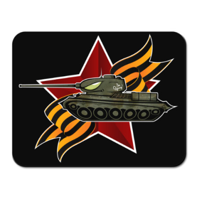 Коврик для мыши Танк Т-34-85 СССР