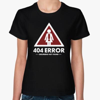 Женская футболка Girlfriend not found 404
