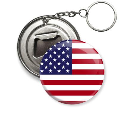 Брелок-открывашка США, USA, Америка