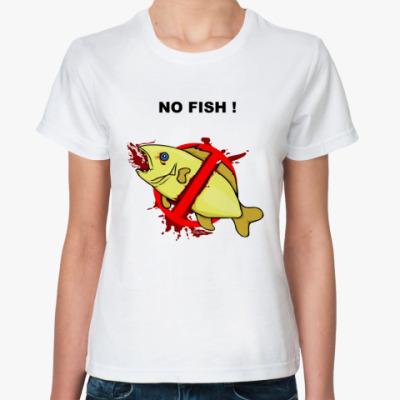 Классическая футболка  NO FISH