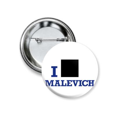 Значок 37мм  37 мм Malevich син.