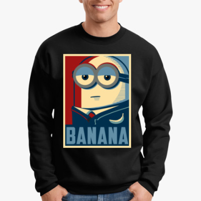 Свитшот Banana