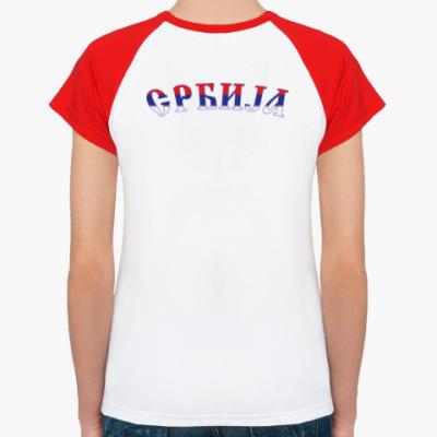 Сербский щит