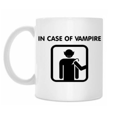 Кружка In Case Of Vampire