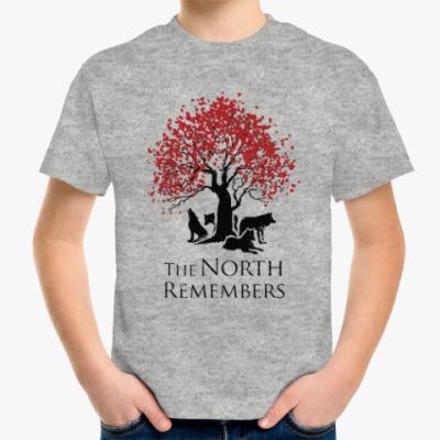 Детская футболка Игра престолов.Север помнит