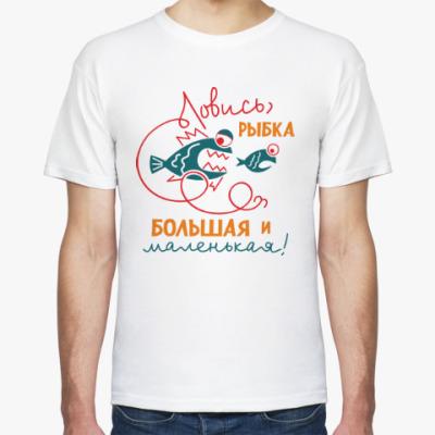 интернет магазин футболок про рыбалку