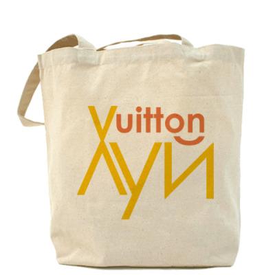 Сумка Луй Vuitton 1-сторонн.