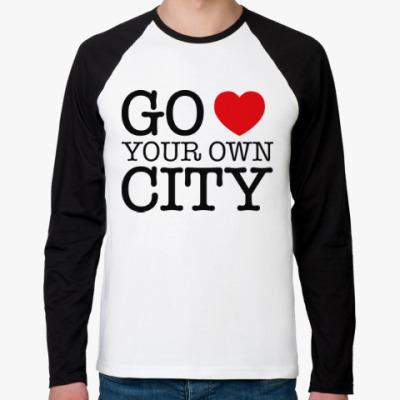 Футболка реглан с длинным рукавом Love your own city
